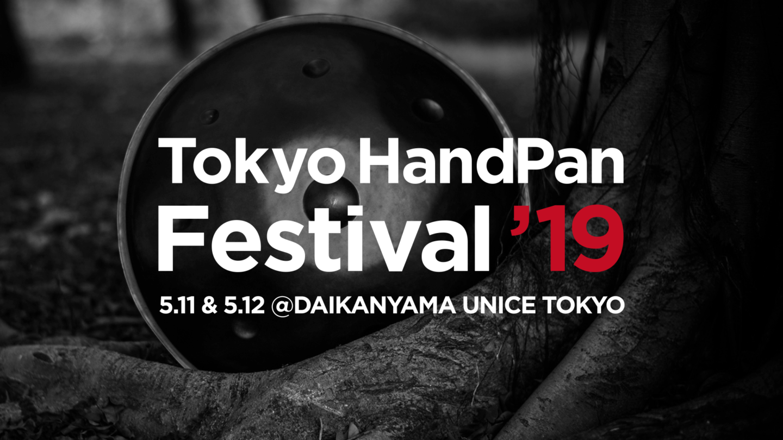 Tokyo HandPan Festival '19